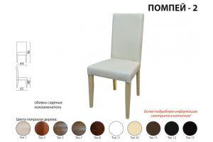 Стул Помпей 2 - Мебельная фабрика «Аврора»