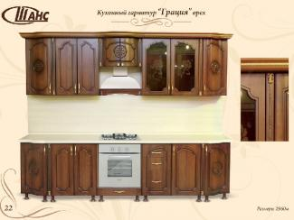 Кухонный гарнитур прямой Грация - Мебельная фабрика «Шанс»