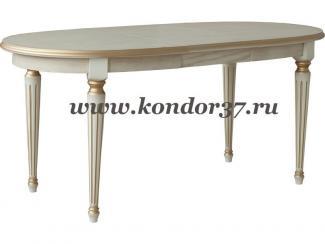 Стол Версаль овальный - Мебельная фабрика «Кондор»
