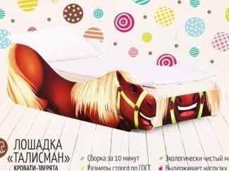 Детская кровать Лошадка Талисман - Мебельная фабрика «Бельмарко»