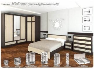 Спальный гарнитур Модерн