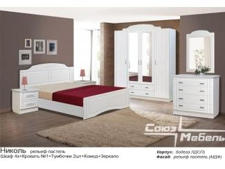 Спальня  Николь - Мебельная фабрика «Союз-мебель»