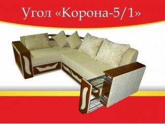 Угловой диван Корона-5/1 - Мебельная фабрика «Корона»