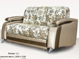 Небольшой диван с механизмом аллегро Визави