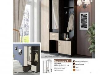 Прихожая Виктория 7 - Мебельная фабрика «Пассаж плюс», г. Волгодонск