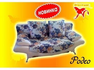 Клик-кляк диван Родео 1 - Мебельная фабрика «Натали»