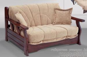 Диван прямой Аурум - Мебельная фабрика «Мебель Холдинг»