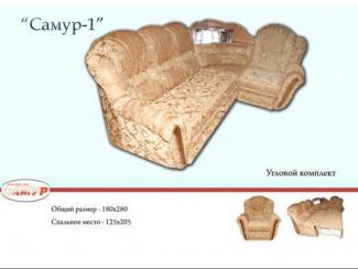 Угловой диван Самур - Мебельная фабрика «Самур»