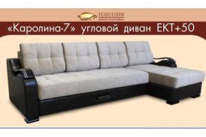 Угловой диван Каролина 7 - Мебельная фабрика «Идиллия»