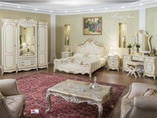 Спальный гарнитур Монализа Крем - Салон мебели «Zaman»