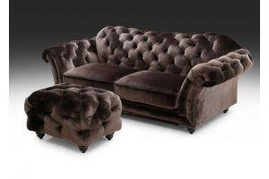 Диван прямой Лондон - Мебельная фабрика «Максимус»