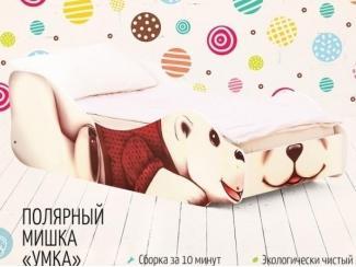 Детская кровать Полярный мишка Умка - Мебельная фабрика «Бельмарко»