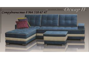 Трансформер - диван Оскар П (угол-кровать-2 кровати, нпб, поворотно-откатной) - Мебельная фабрика «Ваш стиль»