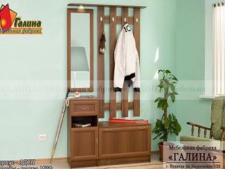 Прихожая 20 - Мебельная фабрика «Галина»