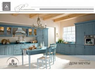 Кухня Романтик - Мебельная фабрика «Дом мечты»