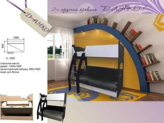 Кровать двух ярусная Данко 1 - Мебельная фабрика «Д-Анко», г. Ульяновск