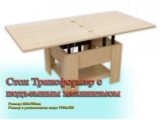 Стол Трансформер с подъемным механизмом - Мебельная фабрика «Рамзес»