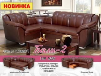 Диван угловой «Бали 2» - Мебельная фабрика «Алмаз», г. Ульяновск