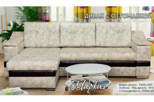 Угловой диван Маркиз с оттоманкой - Мебельная фабрика «РаИра»