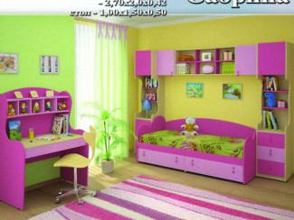 детская Сабрина - Мебельная фабрика «Регина»