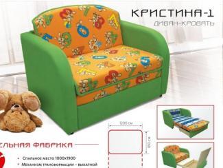 Диван детский Кристина 1 - Мебельная фабрика «Айко»