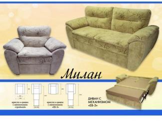 Диван прямой Милан - Мебельная фабрика «Никас», г. Ульяновск