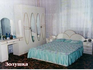 Спальня Золушка