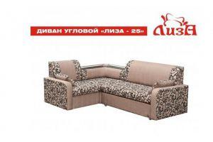 Стильный угловой диван Лиза 25 - Мебельная фабрика «Лиза», г. Краснодар