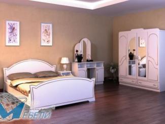 спальня «Регина» ЛДСП