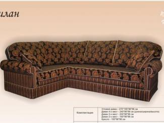 Диван угловой «Милан 1» - Изготовление мебели на заказ «1-я мебельная компания», г. Нижний Новгород