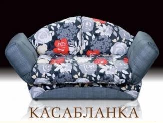 Диван-кровать Касабланка - Мебельная фабрика «Альянс-М»