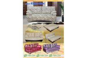 Прямой диван Евро-бис  - Мебельная фабрика «Добрый Диван»