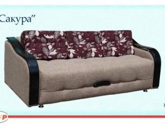 Высокий диван Сакура  - Мебельная фабрика «Самур»