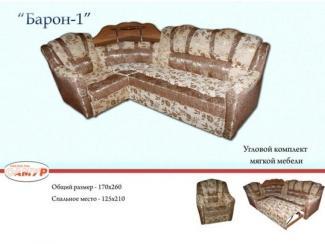 Угловой диван Барон 1 - Мебельная фабрика «Самур»