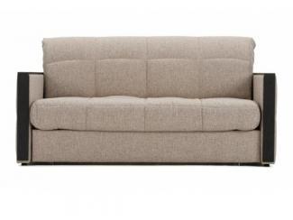 Прямой диван Лион - Мебельная фабрика «Москва»