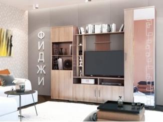 Гостиная Фиджи  - Мебельная фабрика «Горизонт»
