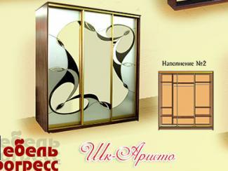Шкаф «Аристо» (наполнение №2) - Мебельная фабрика «Мебель Прогресс»