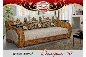 Диван прямой Валерия-10 - Мебельная фабрика «ЮлЯна»