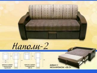 Диван прямой Наполи-2 - Мебельная фабрика «Никас», г. Ульяновск