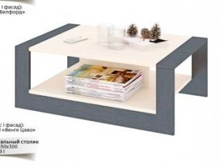Стильный журнальный стол Общий 1 - Мебельная фабрика «Премьер мебель»