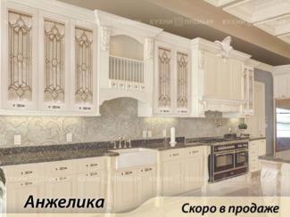 Кухня Анжелика Люкс - Мебельная фабрика «Кухни Премьер»