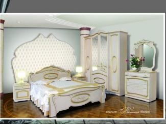 Спальня Валенсия - Мебельная фабрика «ЭдРу-М»