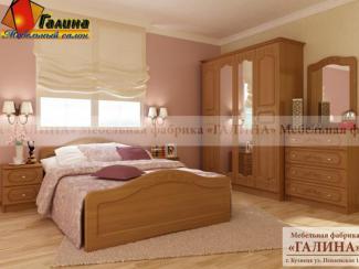 Спальный гарнитур «Альмира»