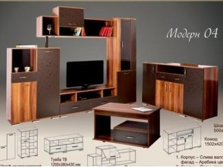 Классическая мебель для гостиной Модерн 2 - Мебельная фабрика «Фато»