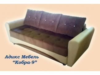 Новый диван Кобра 9