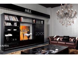 Гостиная стенка - Импортёр мебели «Стиль (Armani&Xavira, Италия)», г. Москва