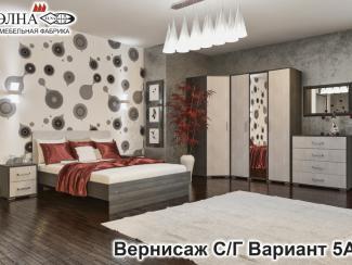 Спальня Вернисаж вар. 5А - Мебельная фабрика «Элна»