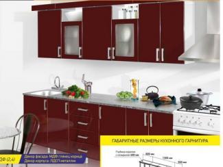 Кухня прямая Мидия М - Мебельная фабрика «Премьер мебель»