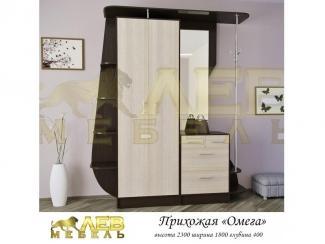 Прихожая Омега - Мебельная фабрика «Лев Мебель»