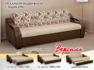 Диван «Версаль» - Мебельная фабрика «Мальта-С», г. Ульяновск